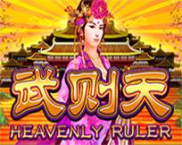 Heavenly Ruler PT